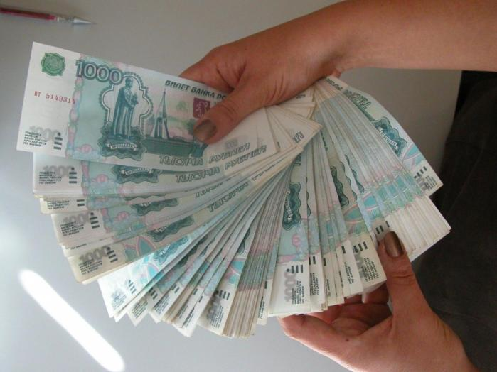 займ наличными с плохой ки деньги в долг срочно в казахстане